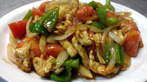 Rainbow Chicken Chinese Food