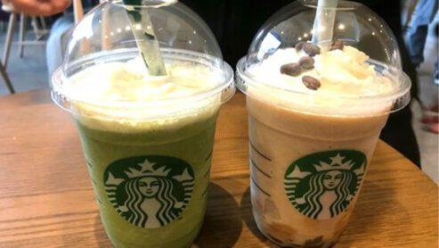 Starbucks Coffee: